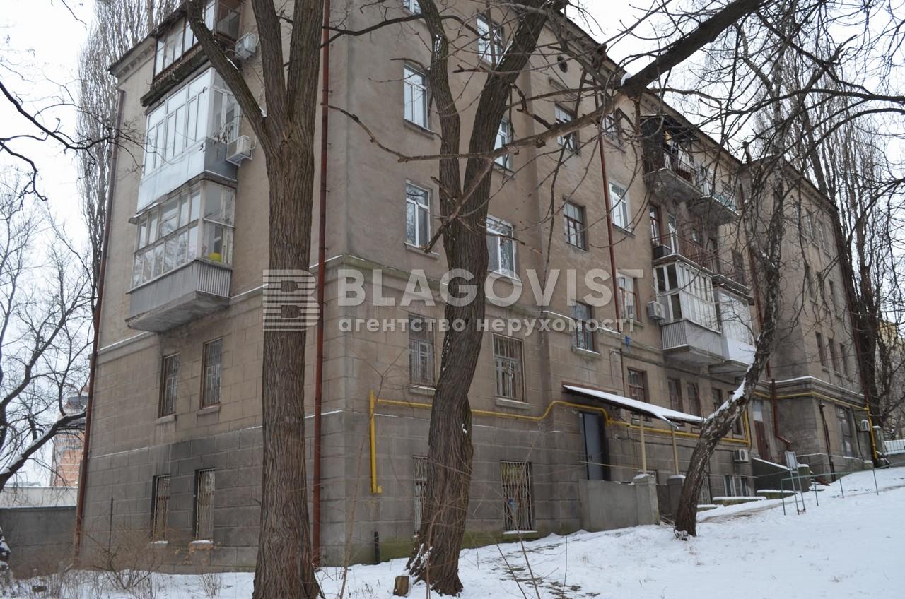 Квартира H-16103, Коновальца Евгения (Щорса), 18, Киев - Фото 1