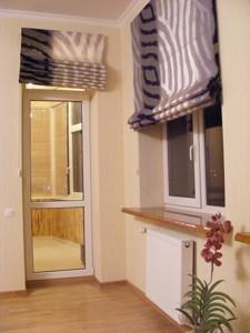 Квартира Леси Украинки бульв., 7а, Киев, Z-1323358 - Фото 18