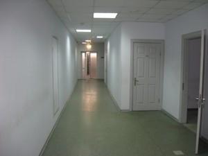 Офис, Ковпака, Киев, C-99173 - Фото 8