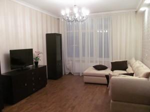Квартира Драгомирова Михаила, 16, Киев, P-10149 - Фото3