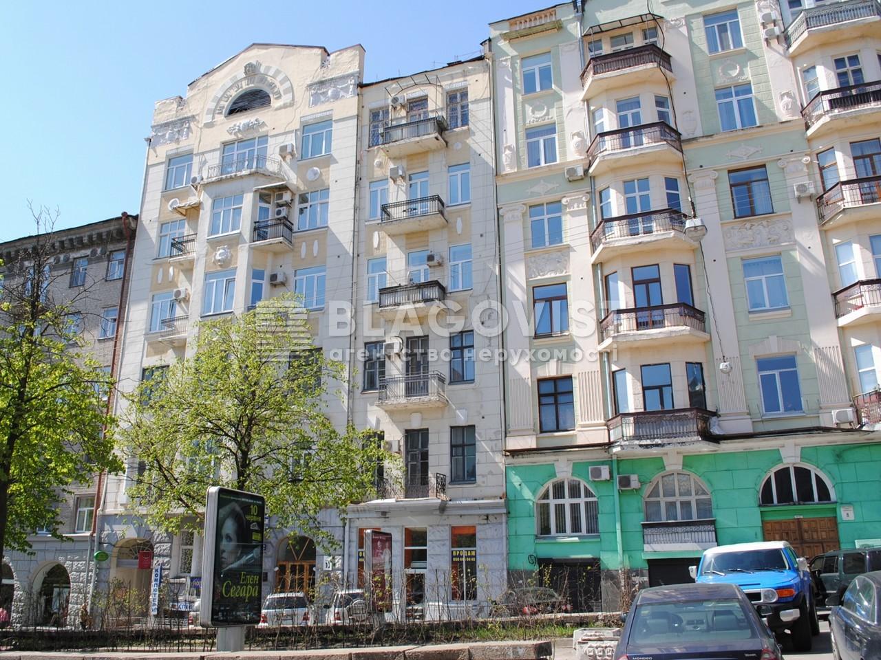 Квартира E-14530, Антоновича (Горького), 10, Киев - Фото 2