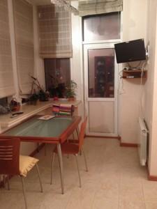 Квартира Z-1263135, Хмельницкого Богдана, 41, Киев - Фото 14