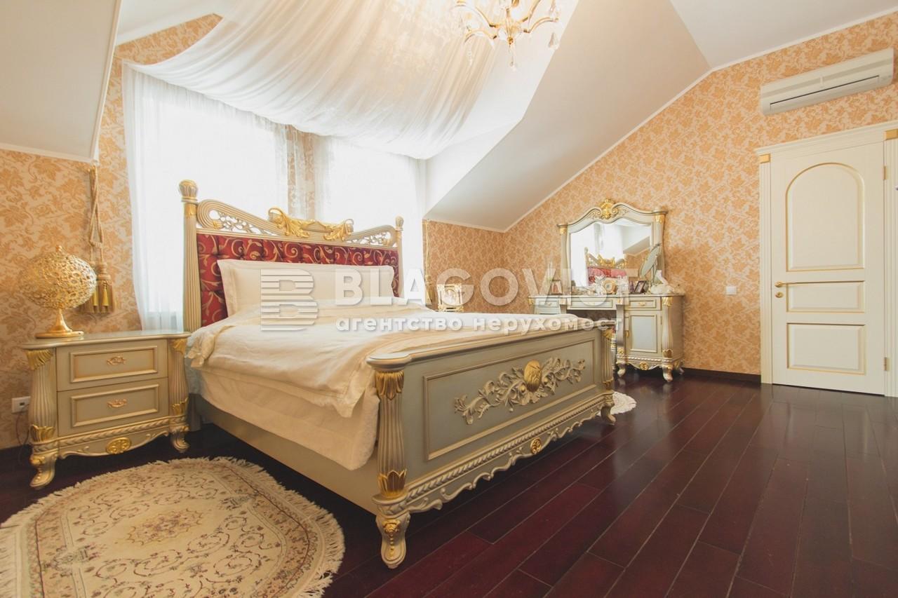 Дом M-14939, Садовая (Осокорки), Киев - Фото 11