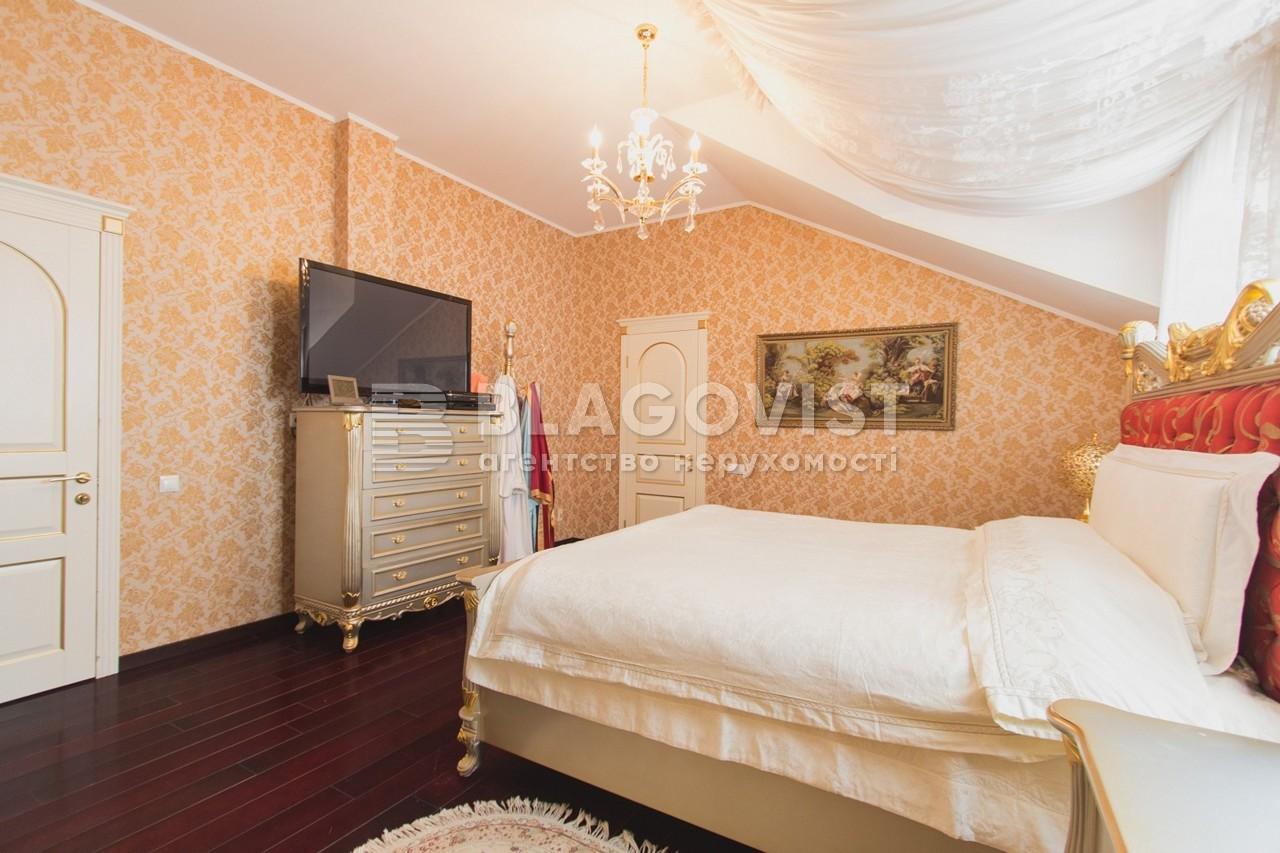 Дом M-14939, Садовая (Осокорки), Киев - Фото 12