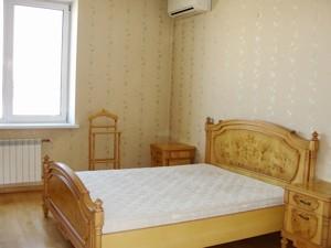 Квартира Черновола Вячеслава, 2, Киев, Z-1332705 - Фото3