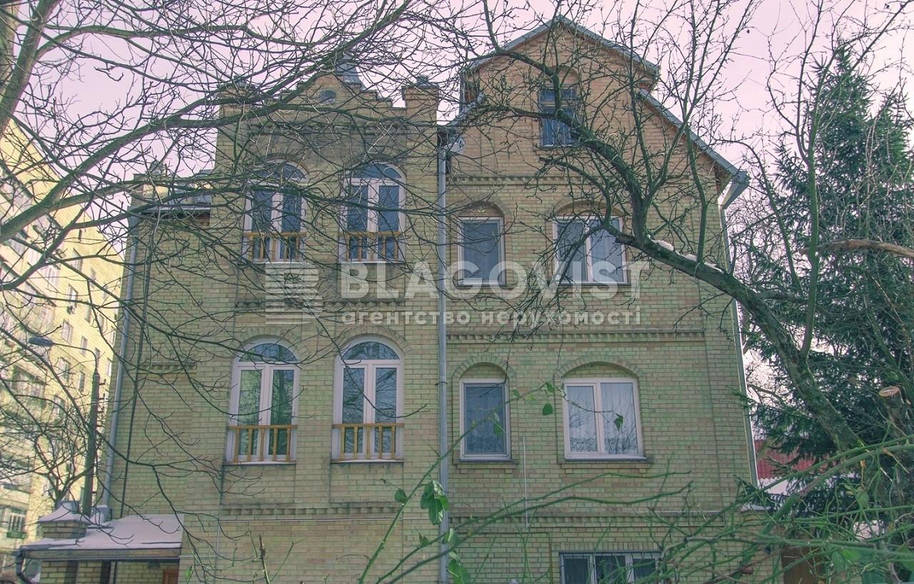 Дом C-78592, Малокитаевская, Киев - Фото 2