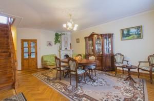 Дом Малокитаевская, Киев, C-78592 - Фото3