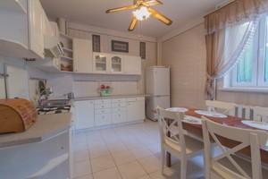 Дом C-78592, Малокитаевская, Киев - Фото 17