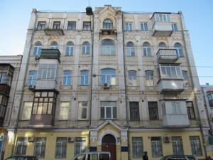 Ресторан, Константиновская, Киев, Z-366314 - Фото1