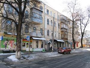 Квартира Константиновская, 20, Киев, E-37960 - Фото