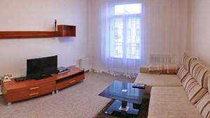 Квартира Лисенка, 4, Київ, Z-931034 - Фото3