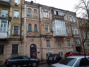 Квартира Рейтарская, 7, Киев, C-107649 - Фото1