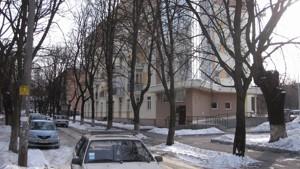 Квартира Мартиросяна, 5, Киев, Z-254594 - Фото