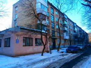 Квартира Соломенская, 38, Киев, F-39077 - Фото1