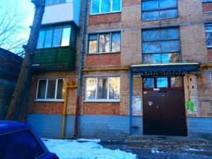 Квартира M-37863, Солом'янська, 38, Київ - Фото 2