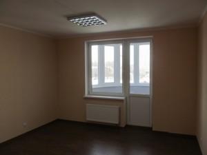 Офис, Окипной Раиcы, Киев, Z-1071059 - Фото 4