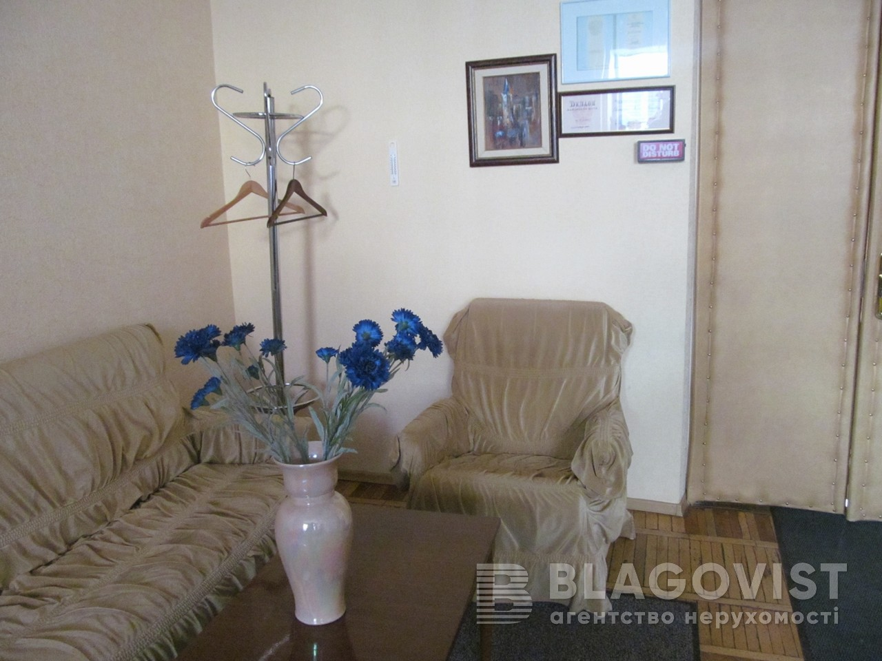 Офис, Z-1137985, Овручская, Киев - Фото 3