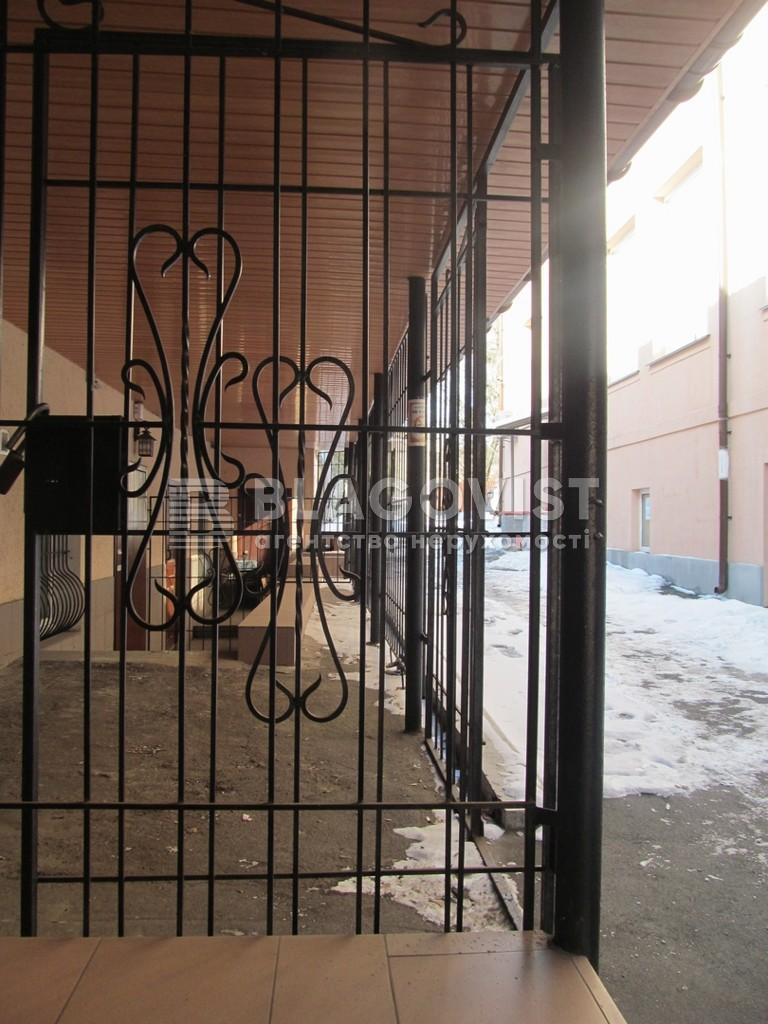 Офис, Z-1137985, Овручская, Киев - Фото 13