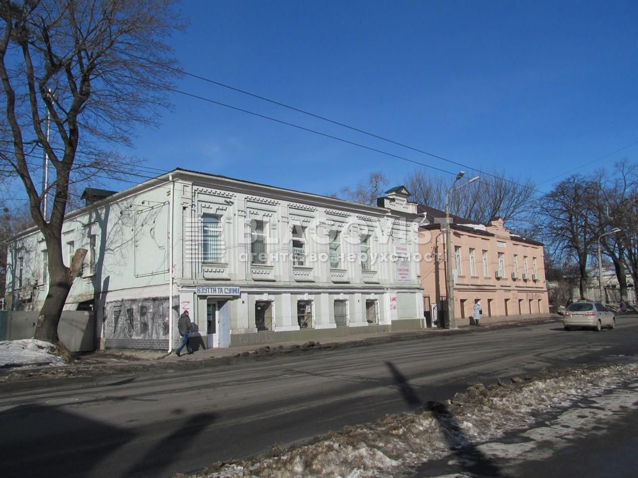 Офис, Z-1137985, Овручская, Киев - Фото 1