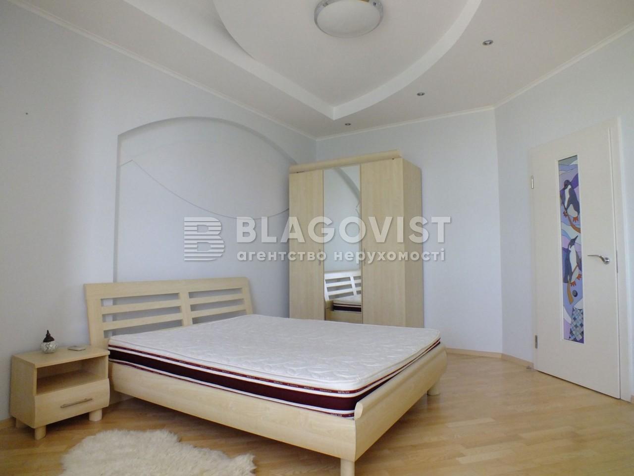 Квартира C-100947, Ковпака, 17, Київ - Фото 12