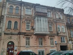Квартира Рейтарская, 7, Киев, C-107649 - Фото3