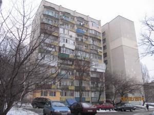 Квартира Бастіонний пров., 5, Київ, A-45657 - Фото