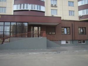 Офис, Кольцова бульв., Киев, Z-1229481 - Фото 6