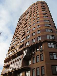 Apartment Konovalcia Evhena (Shchorsa), 36в, Kyiv, R-30198 - Photo3