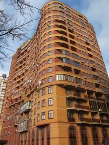 Квартира Коновальца Евгения (Щорса), 36в, Киев, H-32662 - Фото