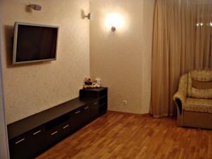 Квартира Княжий Затон, 9, Киев, X-6366 - Фото3