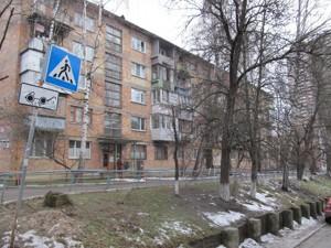 Квартира Печерський узвіз, 6, Київ, X-10650 - Фото1