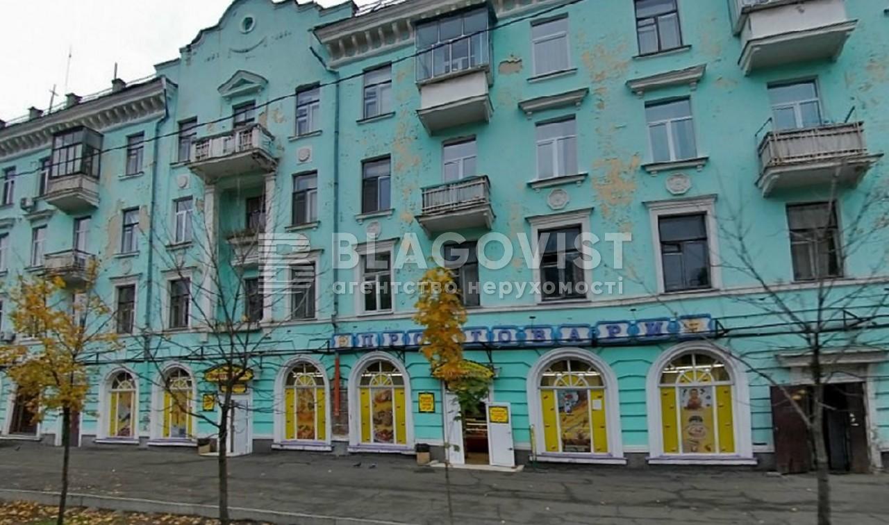 Магазин, C-96358, Алма-Атинська, Київ - Фото 2