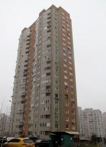 Квартира Григоренка П.просп., 28а, Київ, Z-691810 - Фото