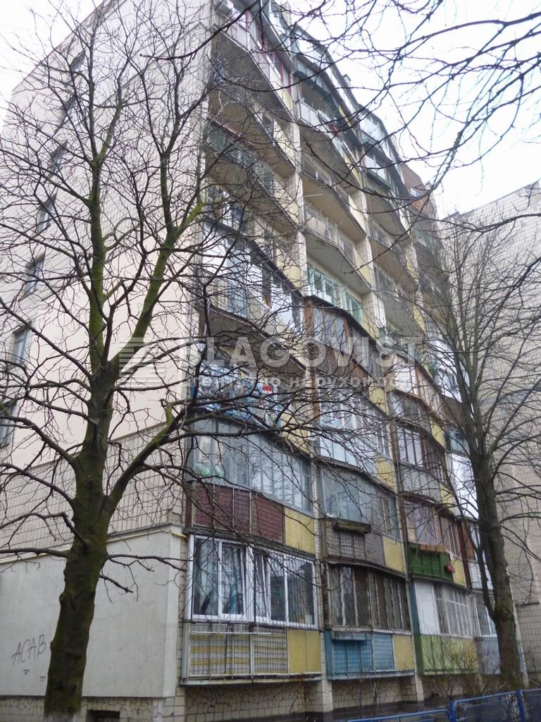 Квартира C-104345, Молодогвардейская, 16, Киев - Фото 3