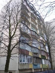 Квартира Молодогвардейская, 16, Киев, C-104345 - Фото 10