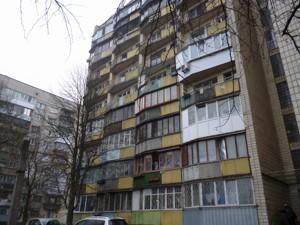 Квартира Молодогвардейская, 16, Киев, C-104345 - Фото 1