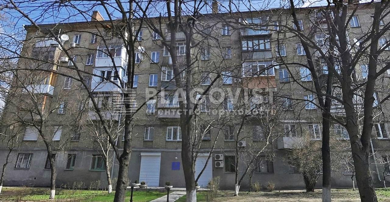 Квартира H-45305, Джона Маккейна (Кудри Ивана), 10, Киев - Фото 1