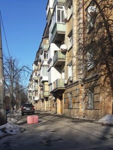 Офіс, Довнар-Запольського Митрофана, Київ, E-8005 - Фото