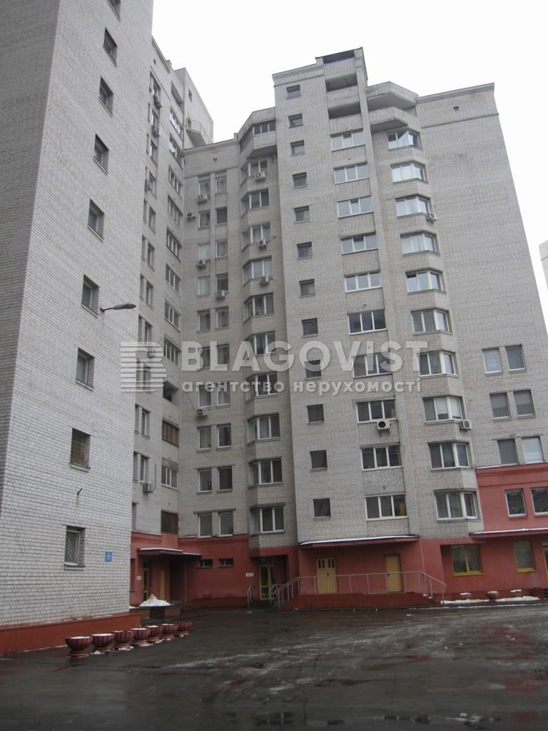 Квартира A-101593, Ереванская, 30, Киев - Фото 4