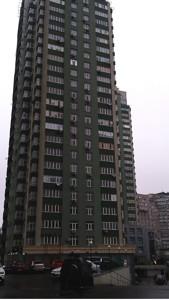 Квартира Лобановского просп. (Краснозвездный просп.), 4б, Киев, A-110445 - Фото3
