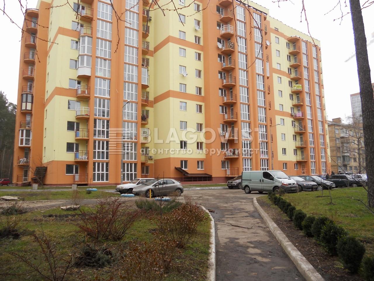 Квартира A-96500, Матикіна Генерала, 16, Київ - Фото 2