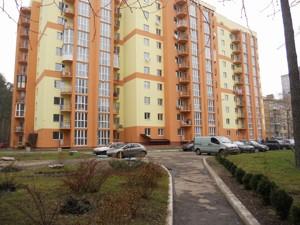 Квартира Матикіна Генерала, 16, Київ, A-96500 - Фото 3
