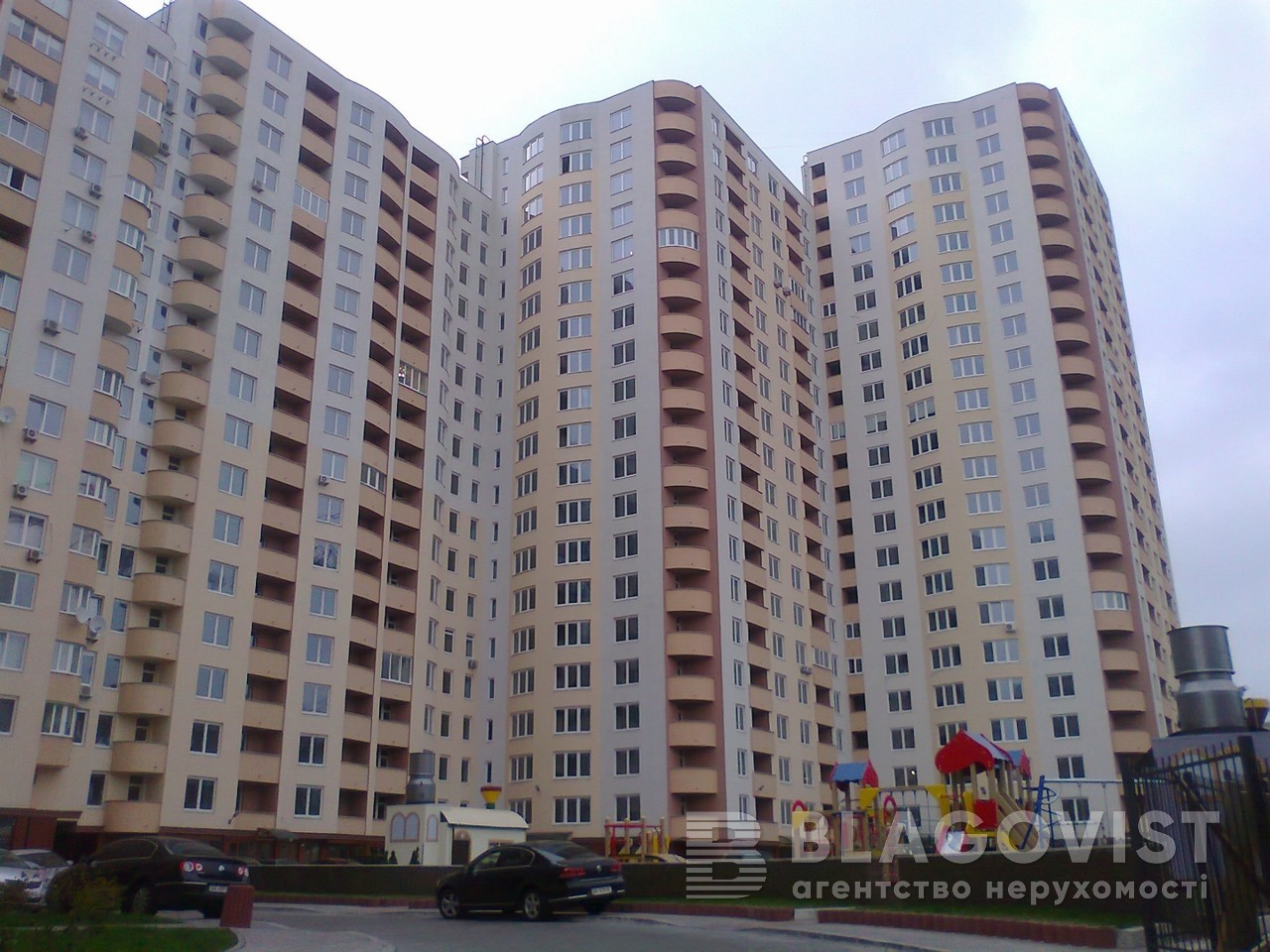 Квартира F-44132, Лобановського просп. (Червонозоряний просп.), 150, Київ - Фото 2