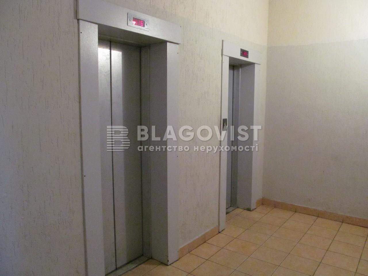 Квартира Z-1292858, Григоренко Петра просп., 14, Киев - Фото 6