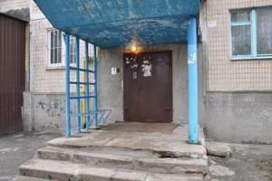 Квартира Пимоненка М., 12, Київ, Z-1219038 - Фото 10