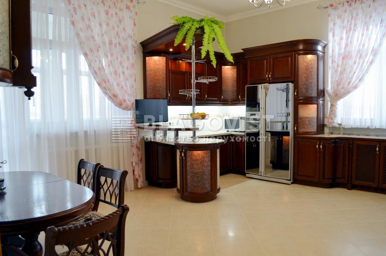 Дом B-72018, Старокиевская, Козин (Конча-Заспа) - Фото 14