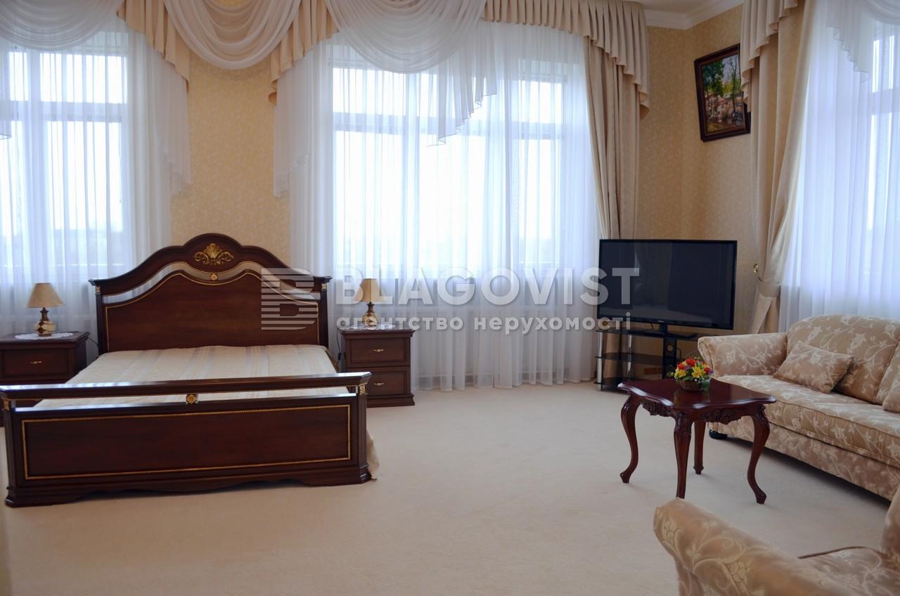 Дом B-72018, Старокиевская, Козин (Конча-Заспа) - Фото 10