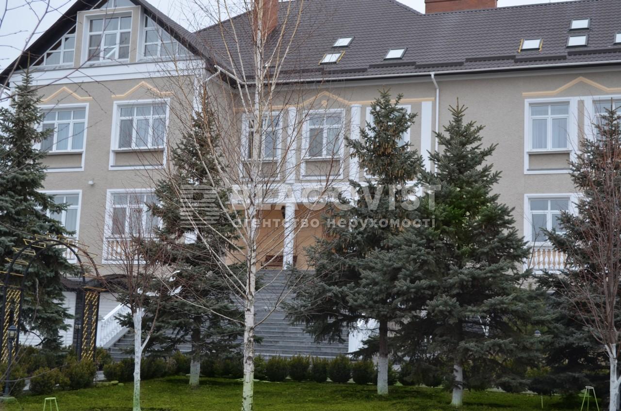 Дом B-72018, Старокиевская, Козин (Конча-Заспа) - Фото 1