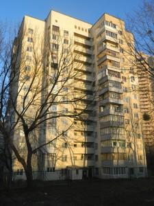 Квартира Єреванська, 28а, Київ, Z-811046 - Фото