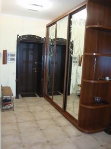 Дом Софиевская Борщаговка, Z-912478 - Фото 16